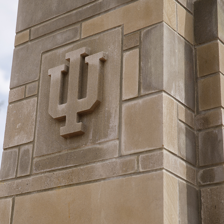 Indiana University Logo in stone.